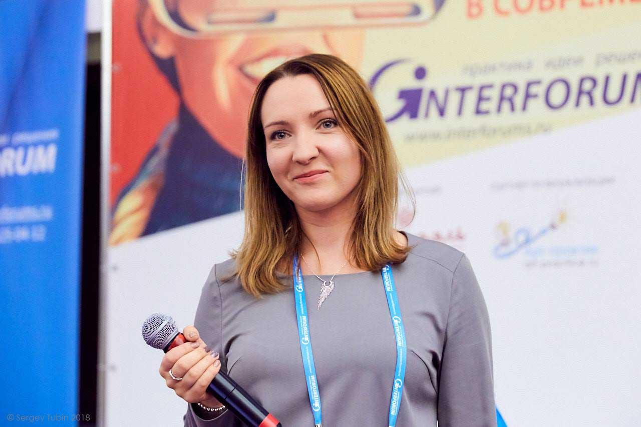 E Forum 2018. Всероссийский форум по обучению и развитию персонала